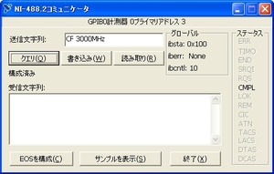 8561e_01