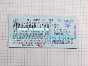 Dsc_0018_1_2