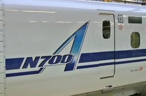 N700a_3