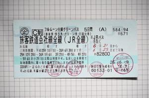 Dsc02730_1