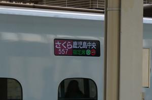 Dsc02726_1