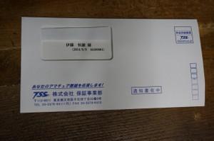 Dsc02985