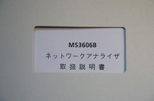 Dsc03829_1
