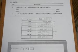 Dsc03878_1