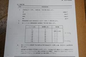 Dsc03882_1