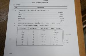 Dsc03883_1