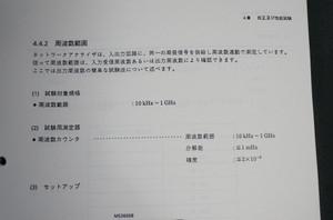 Dsc03885_1