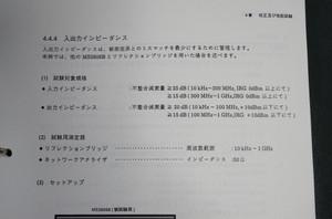 Dsc03887_1