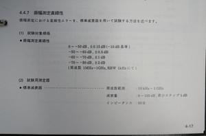 Dsc03890_1