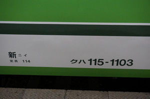 Dsc04617_1
