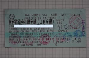 Dsc05328_2