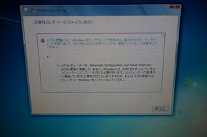 Dsc07888_1