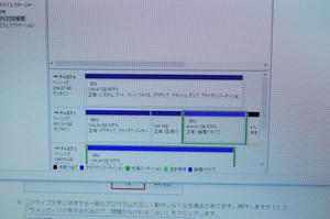 Dsc01950_1