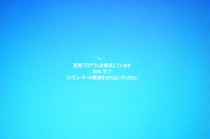 Dsc01994_1